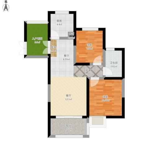 世园大公馆2室1厅1卫1厨88.00㎡户型图