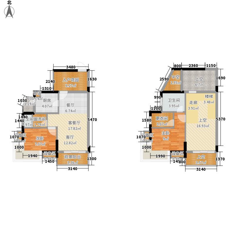 恒基凯旋门105.67㎡11栋1层02单位H-1户型