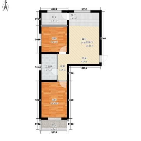 金川新城2室1厅1卫1厨79.00㎡户型图