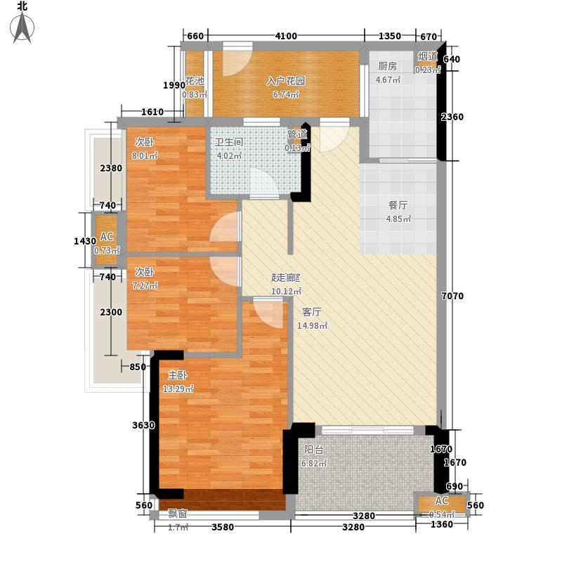 白云尚城97.00㎡J3栋02单元3室面积9700m户型