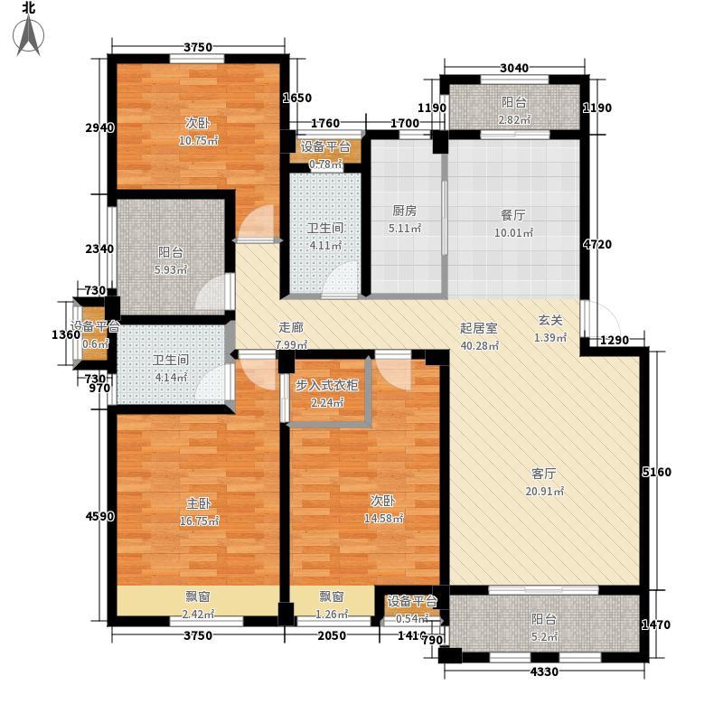 奥澜半岛130.00㎡C3户型3室2厅