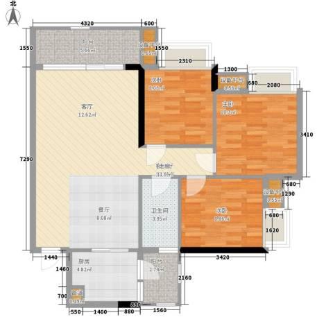 富力院士庭3室1厅1卫1厨90.00㎡户型图