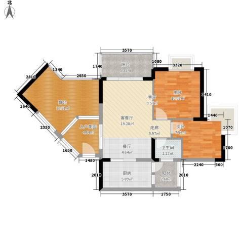 紫茗花园2室1厅1卫1厨81.91㎡户型图