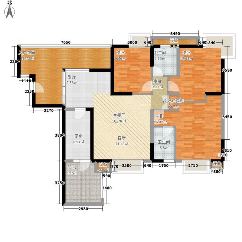 中铁双龙湾137.48㎡B1-3型面积13748m户型
