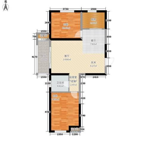 燕都紫阁2室0厅1卫1厨71.36㎡户型图