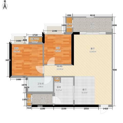 富力院士庭2室1厅1卫1厨75.00㎡户型图