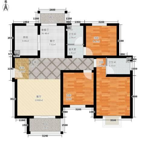 香缤国际城3室1厅2卫1厨132.00㎡户型图