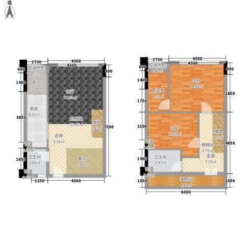 保利新天地2室0厅2卫1厨94.24㎡户型图