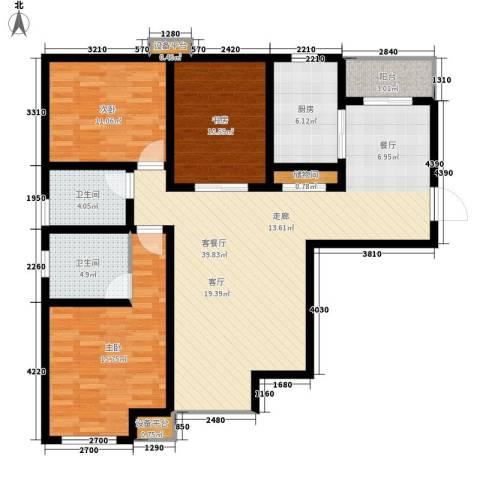 光华翠苑3室1厅2卫1厨141.00㎡户型图