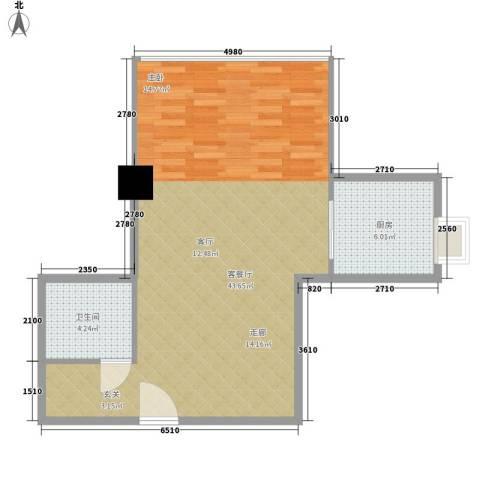 自由.COM1厅1卫1厨53.67㎡户型图