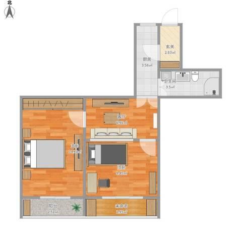 木樨地北里-92室1厅1卫1厨63.00㎡户型图