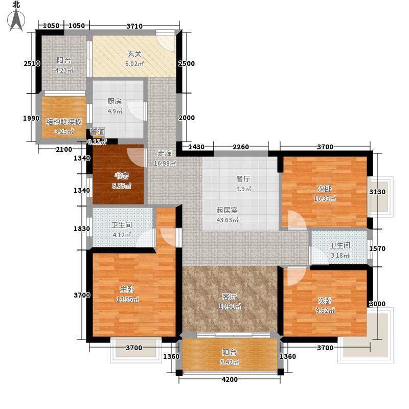 中天融域132.00㎡2阳台D4户型3室2厅