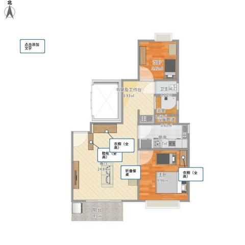 万科金色城市2室1厅1卫1厨66.00㎡户型图