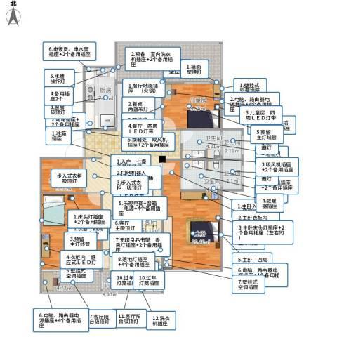 三门城东公寓9号楼3室1厅4卫1厨192.00㎡户型图