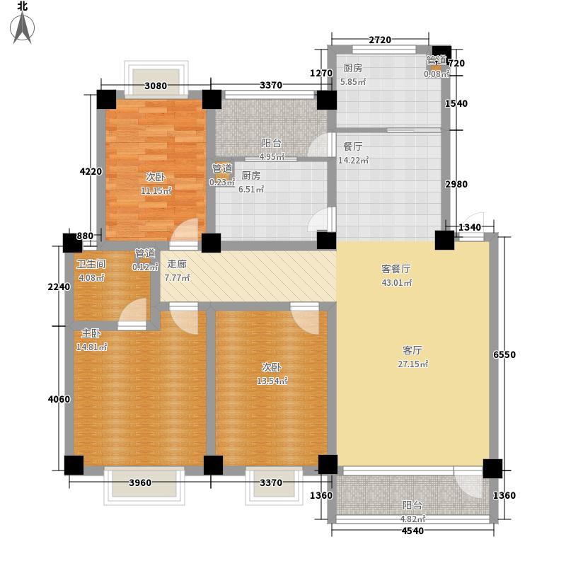 龙畔湾香悦公馆132.10㎡龙畔湾・香悦公馆A--香柏・三居价格洋房户型
