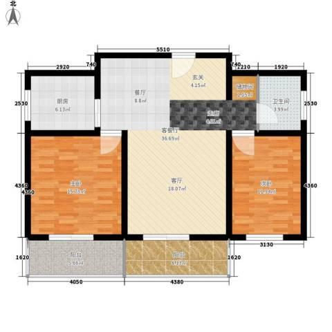 安驰国际2室1厅1卫1厨104.00㎡户型图
