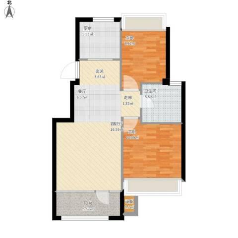 康馨壹品2室1厅1卫1厨94.00㎡户型图