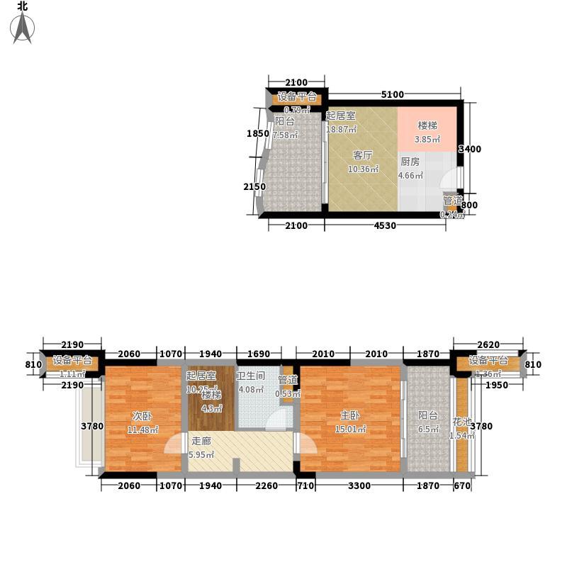海东方98.00㎡1#/2#C-2(1单元09、10、132单元10、11)2室户型