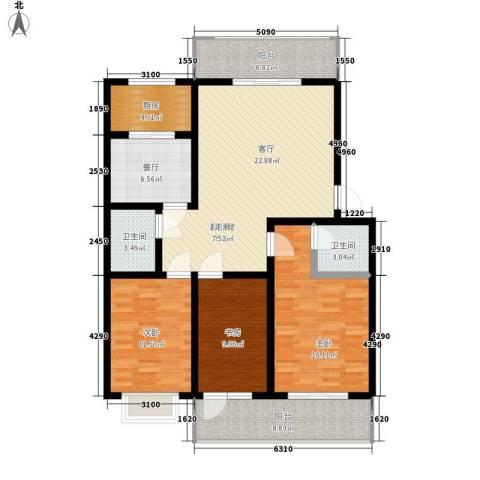 宏林名苑3室1厅2卫1厨117.00㎡户型图