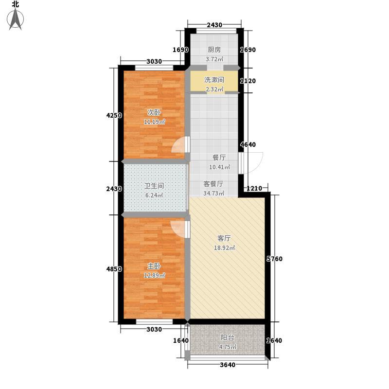 汇丰万家灯火2室1厅1卫1厨89.00㎡户型2室1厅1卫