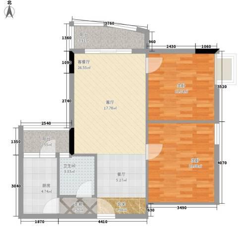 雅致花园2室1厅1卫1厨70.00㎡户型图