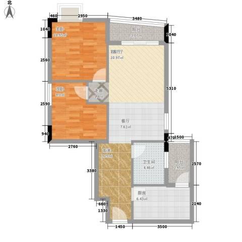 雅致花园2室1厅1卫1厨74.00㎡户型图