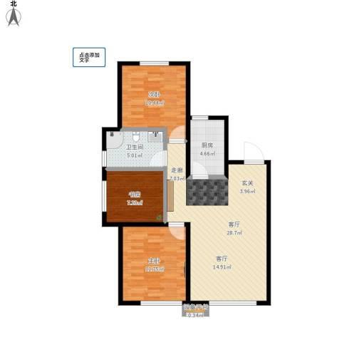 华润凯旋门3室1厅1卫1厨77.01㎡户型图