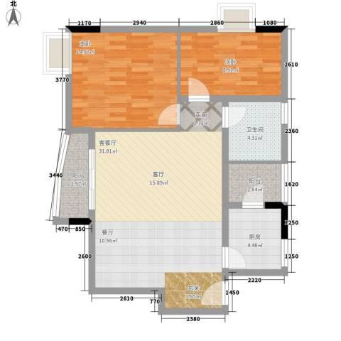 雅致花园2室1厅1卫1厨77.00㎡户型图