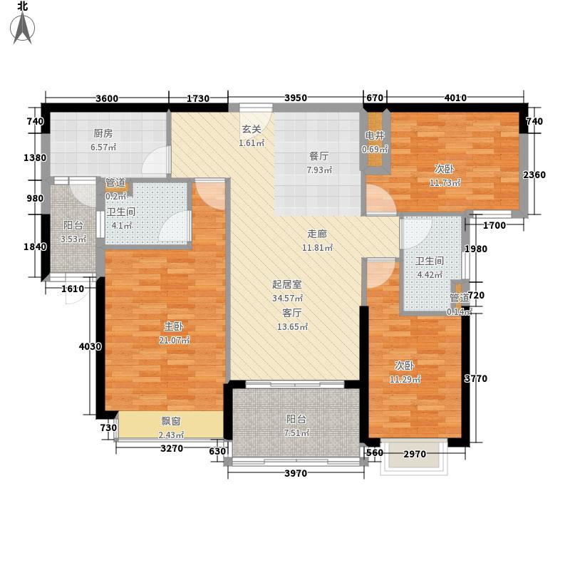 南昌恒大城119.00㎡2期1、2、5、6号楼幸福雅筑户型