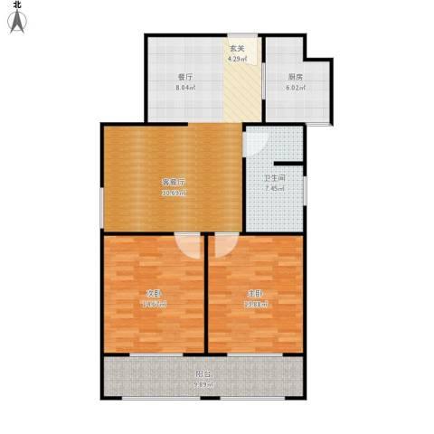菏泽锦绣中华2室1厅1卫1厨111.00㎡户型图