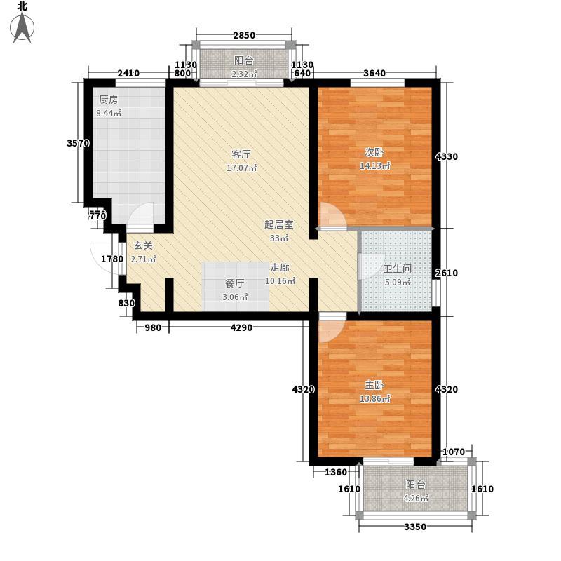 龙湖豪庭92.66㎡A11面积9266m户型
