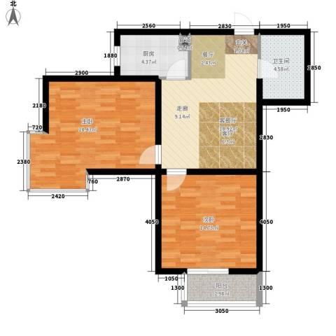 红人公馆2室1厅1卫1厨70.00㎡户型图