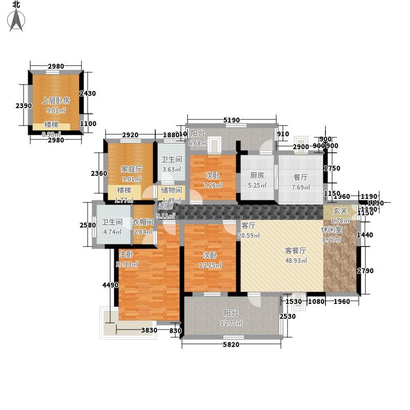 幸福城149.00㎡户型5室2厅