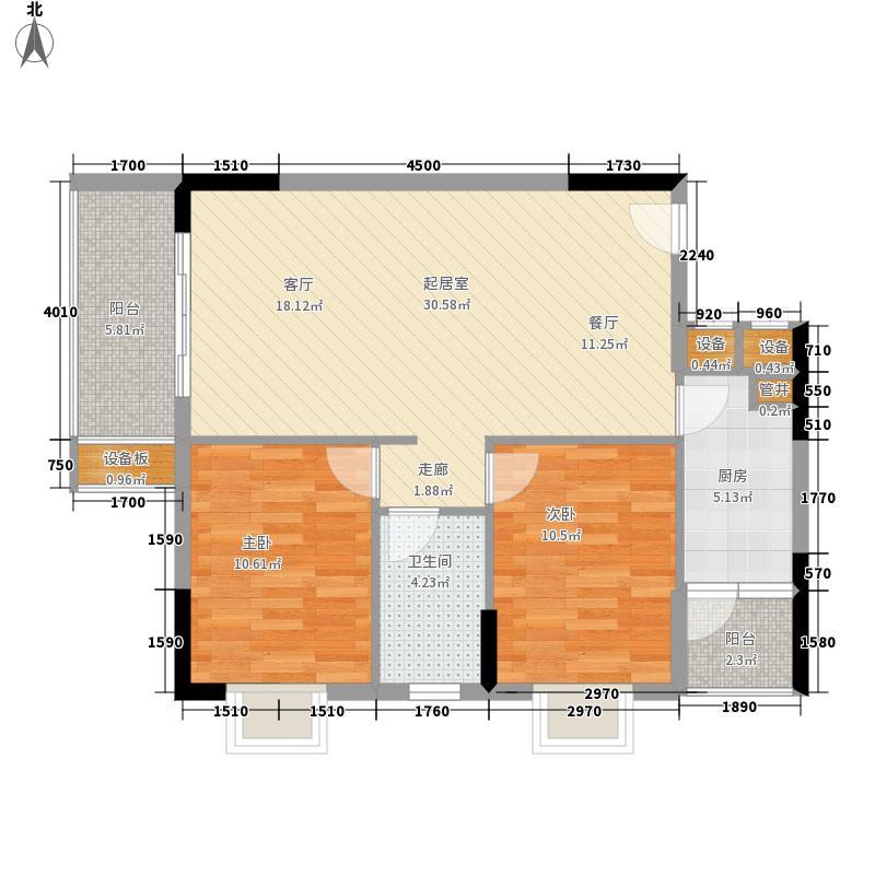 惠百氏广场79.29㎡14-1栋01户型