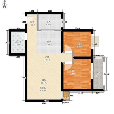 晶筑逸品2室0厅1卫1厨92.00㎡户型图