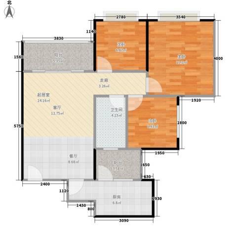 恒大帝景3室0厅1卫1厨90.00㎡户型图