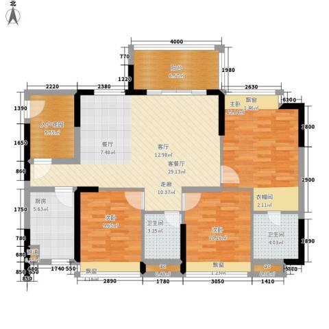 金凯盛誉城3室1厅2卫1厨122.00㎡户型图