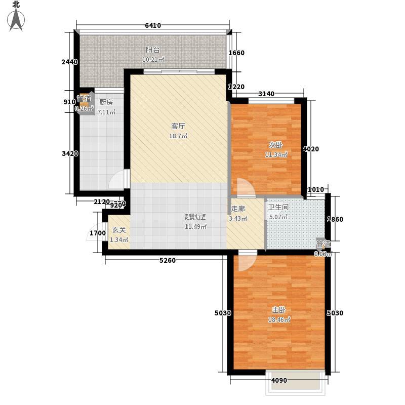 恒大名都97.61㎡3号楼一单元两室户型2室2厅