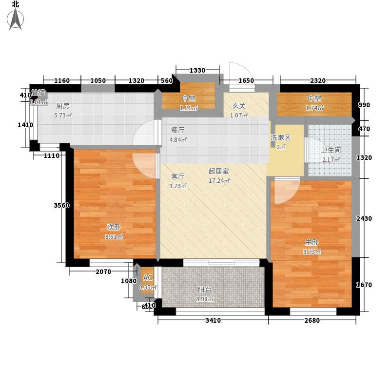 永安城户型2室1厅