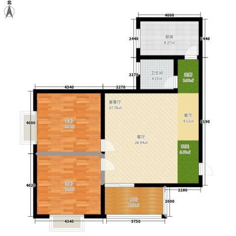 美地尚城2室1厅1卫1厨99.00㎡户型图