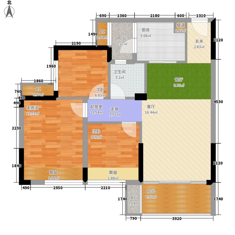 华强城市广场86.00㎡E户型3室2厅