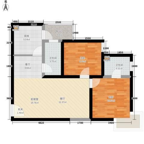 城南锦绣2室0厅2卫1厨84.00㎡户型图
