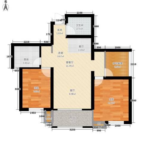 天朗大兴郡二期瀚苑2室1厅1卫1厨91.00㎡户型图
