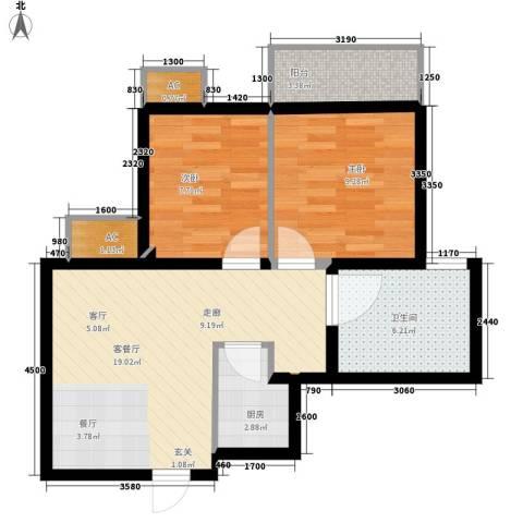 天朗大兴郡二期瀚苑2室1厅1卫1厨63.00㎡户型图