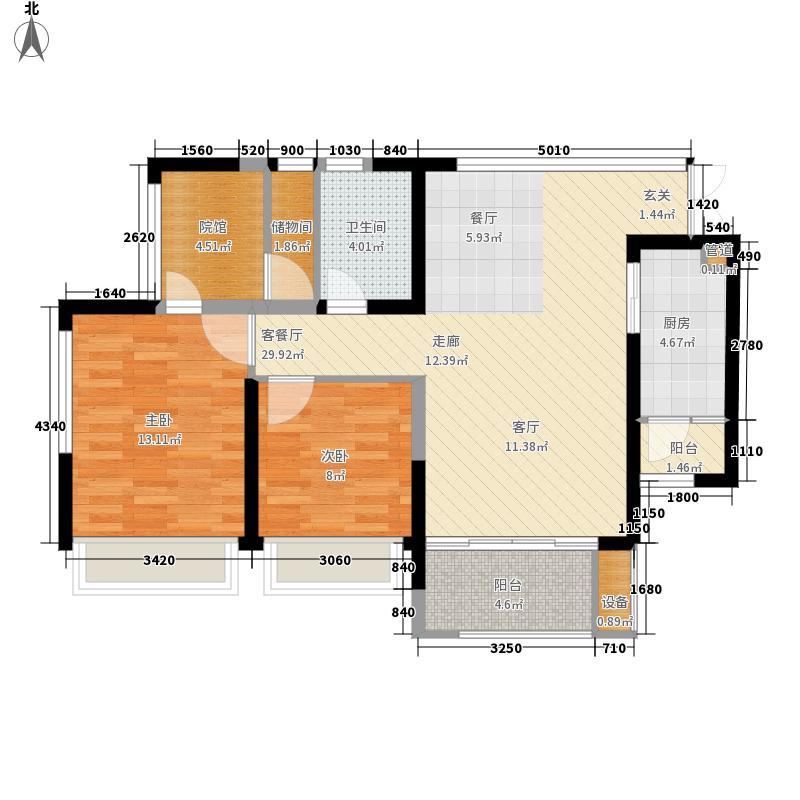 锦江华府C2户型2室2厅