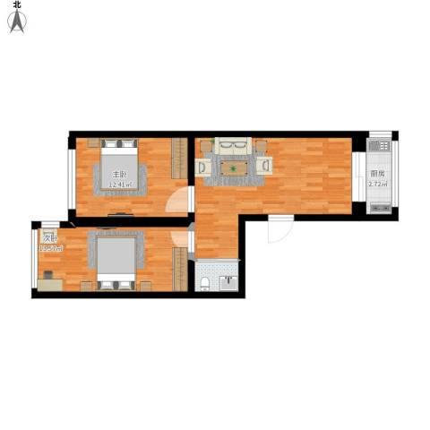 金都花园2室1厅1卫1厨74.00㎡户型图