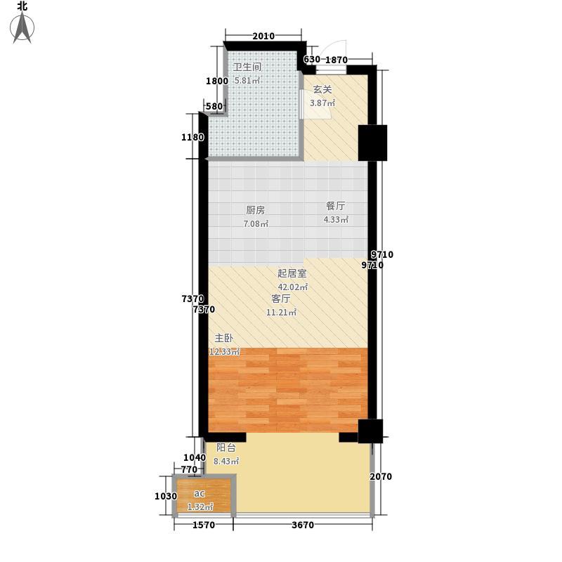 蓝海小宅54.34㎡蓝海国际公寓B户型1室1厅