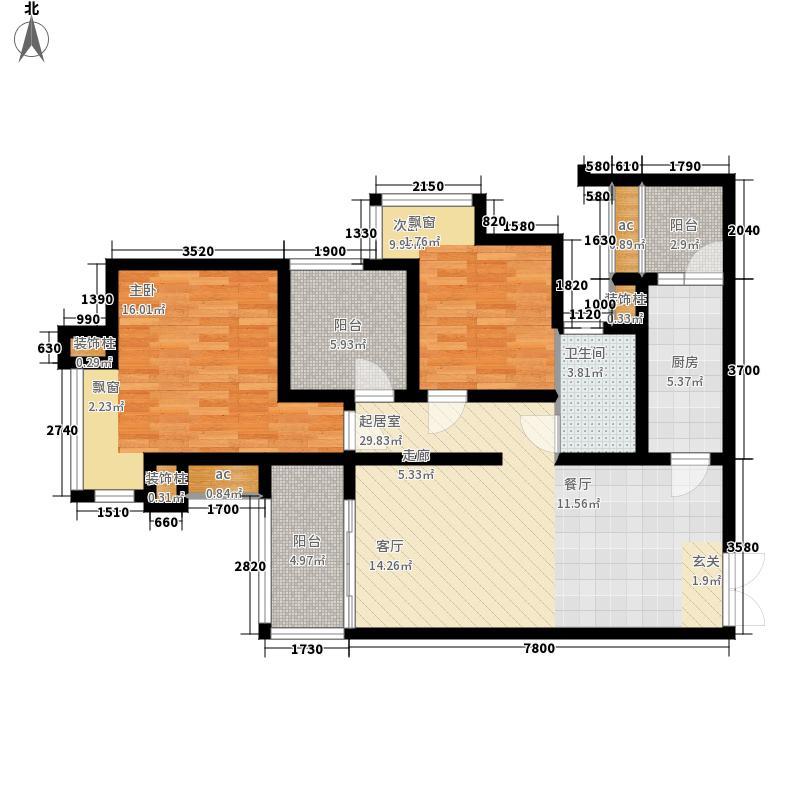 龙湖江与城高层B2户型2室2厅