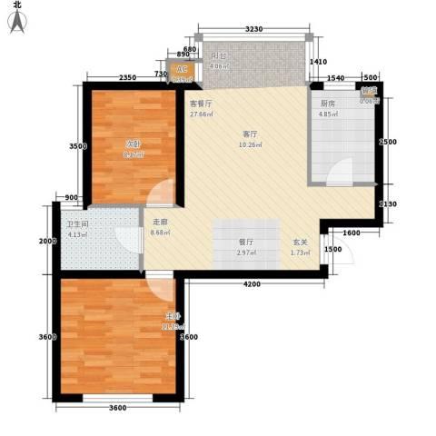 高各庄2室1厅1卫1厨65.00㎡户型图