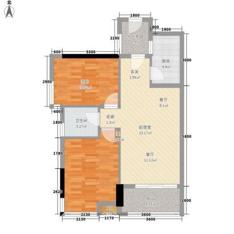 珠江花城2室0厅1卫1厨76.00㎡户型图
